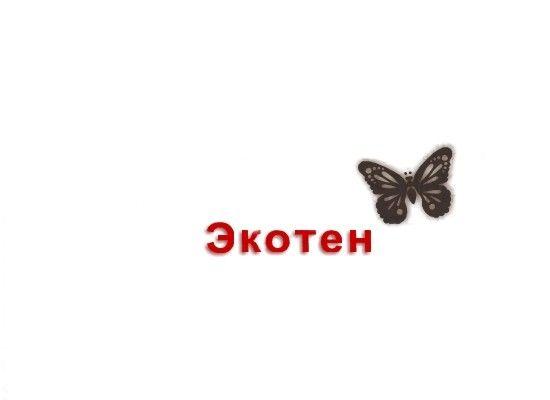 Логотип для научно - технического концерна - дизайнер kurt2204