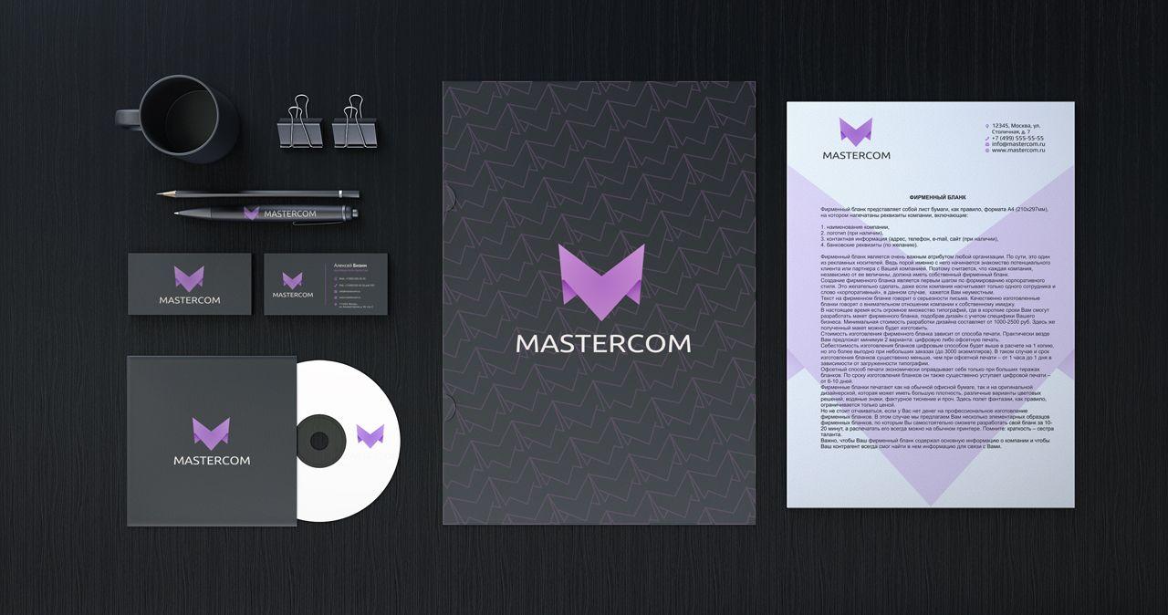 MasterCom (логотип, фирменный стиль) - дизайнер yaroslav-s