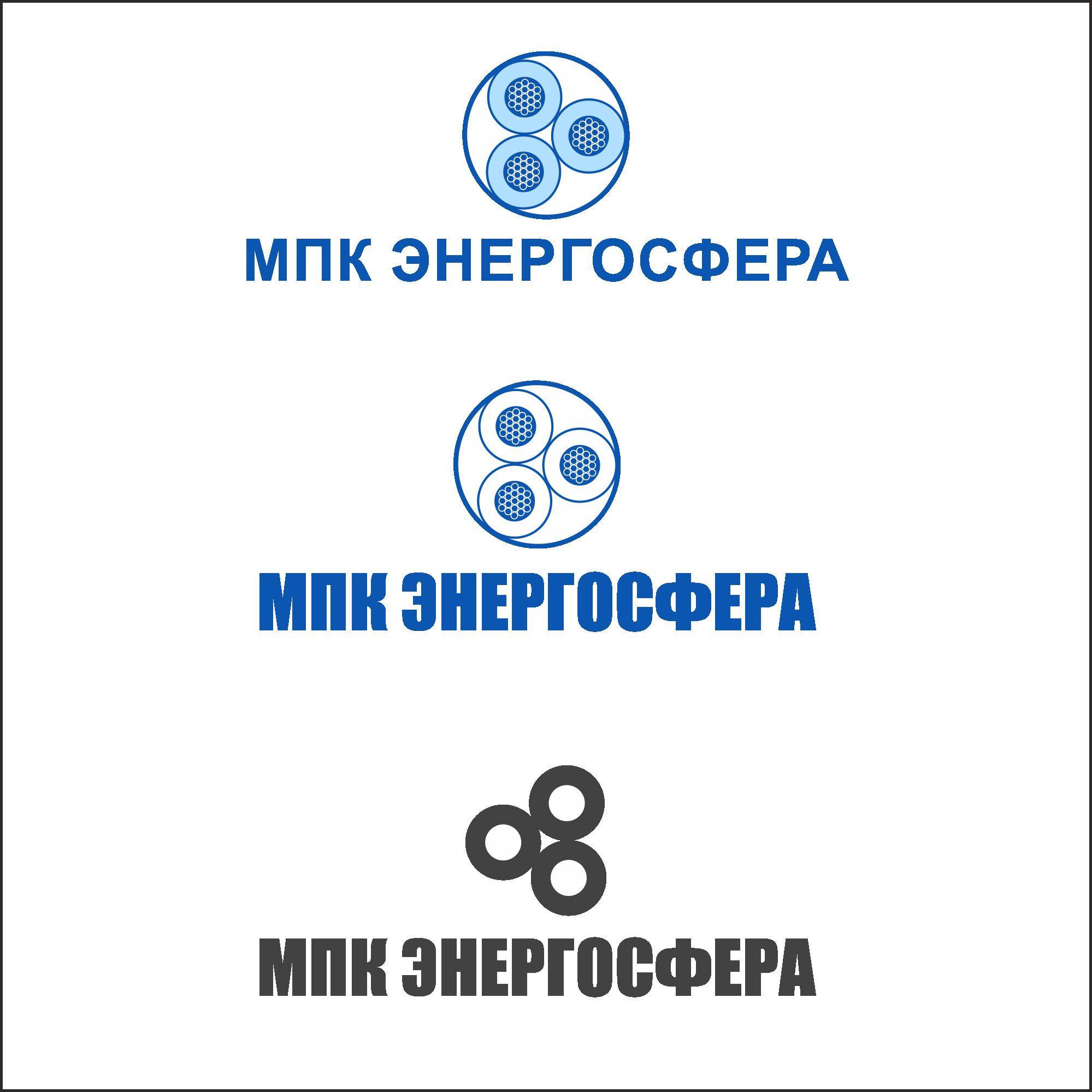 Фирменный стиль для МПК Энергосфера - дизайнер KovalevaV8