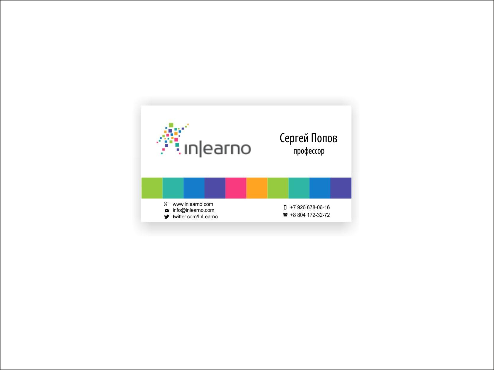 Визитная карточка и фирменный бланк Inlearno - дизайнер oksana123456