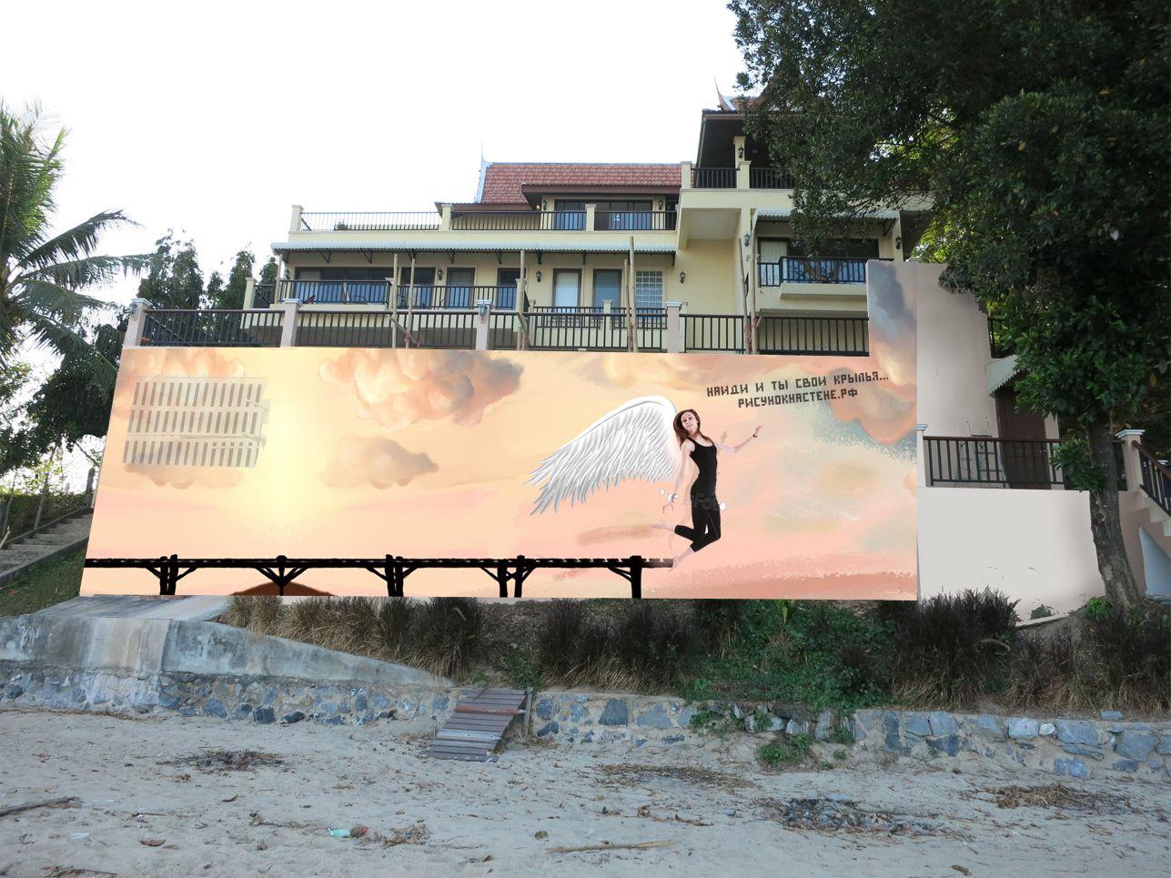 Эскиз для росписи стены - дизайнер Emansi_fresh
