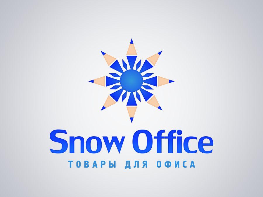 Лого и фирменный стиль для интернет-магазина - дизайнер Une_fille