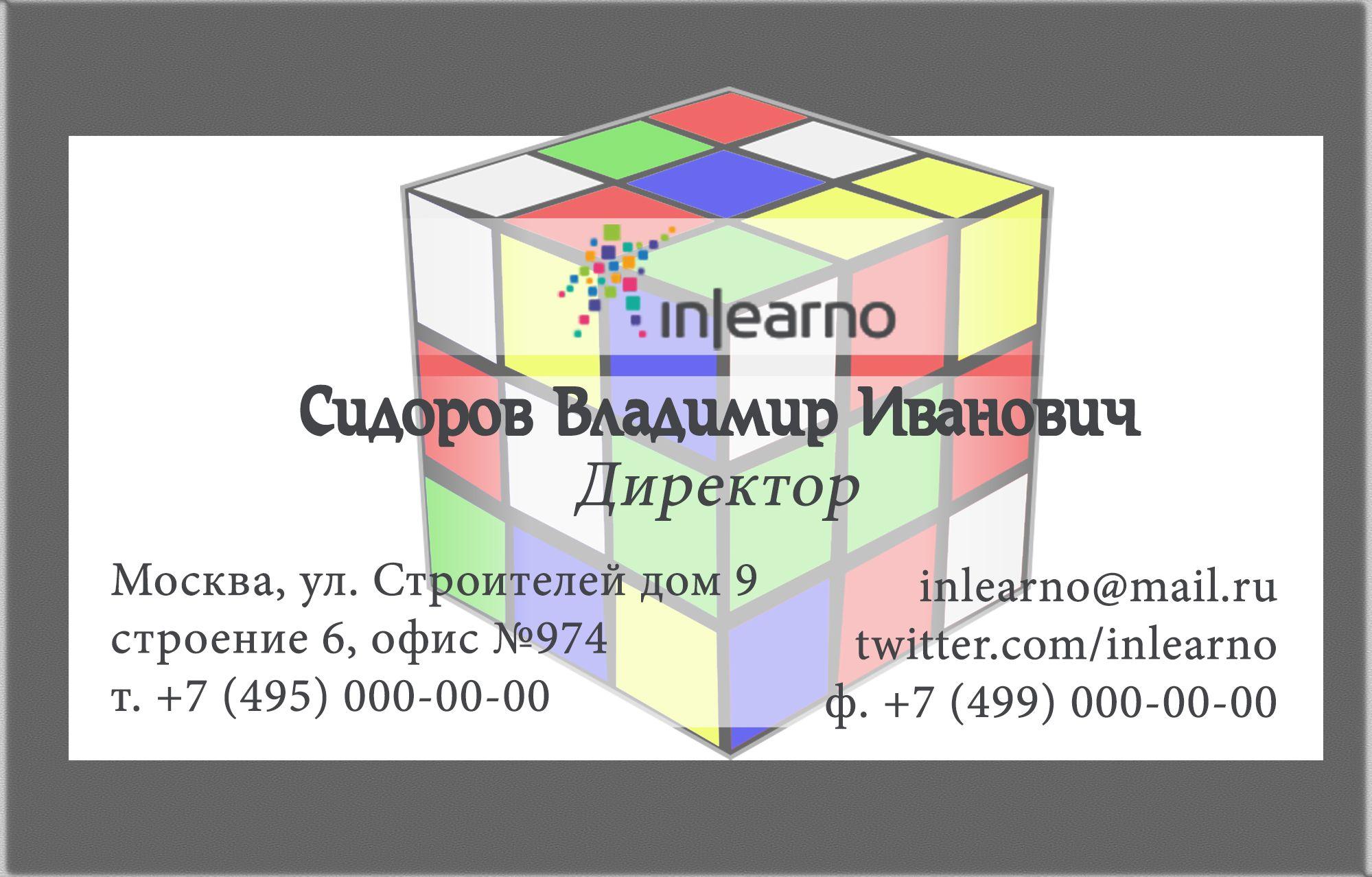 Визитная карточка и фирменный бланк Inlearno - дизайнер Emansi_fresh