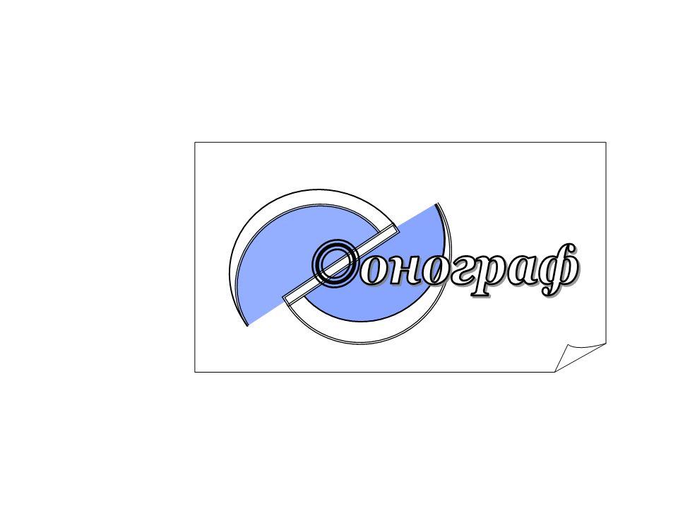 Лого и ФС для магазина аудиотехники - дизайнер solleti