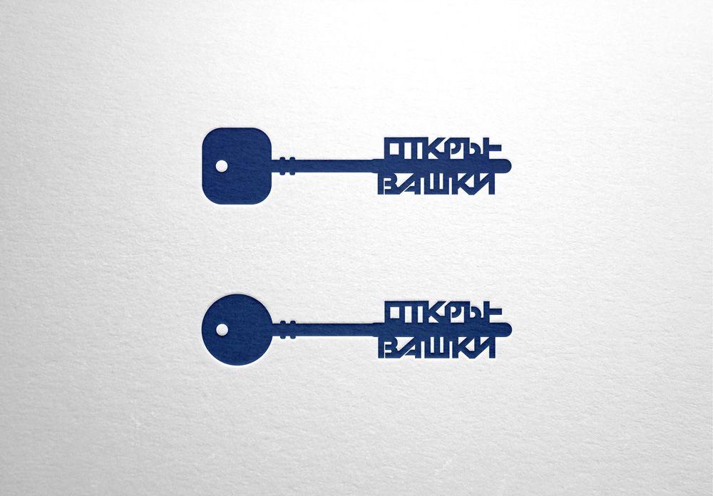 Логотип и цветовая гамма развлекательного проекта - дизайнер Upright