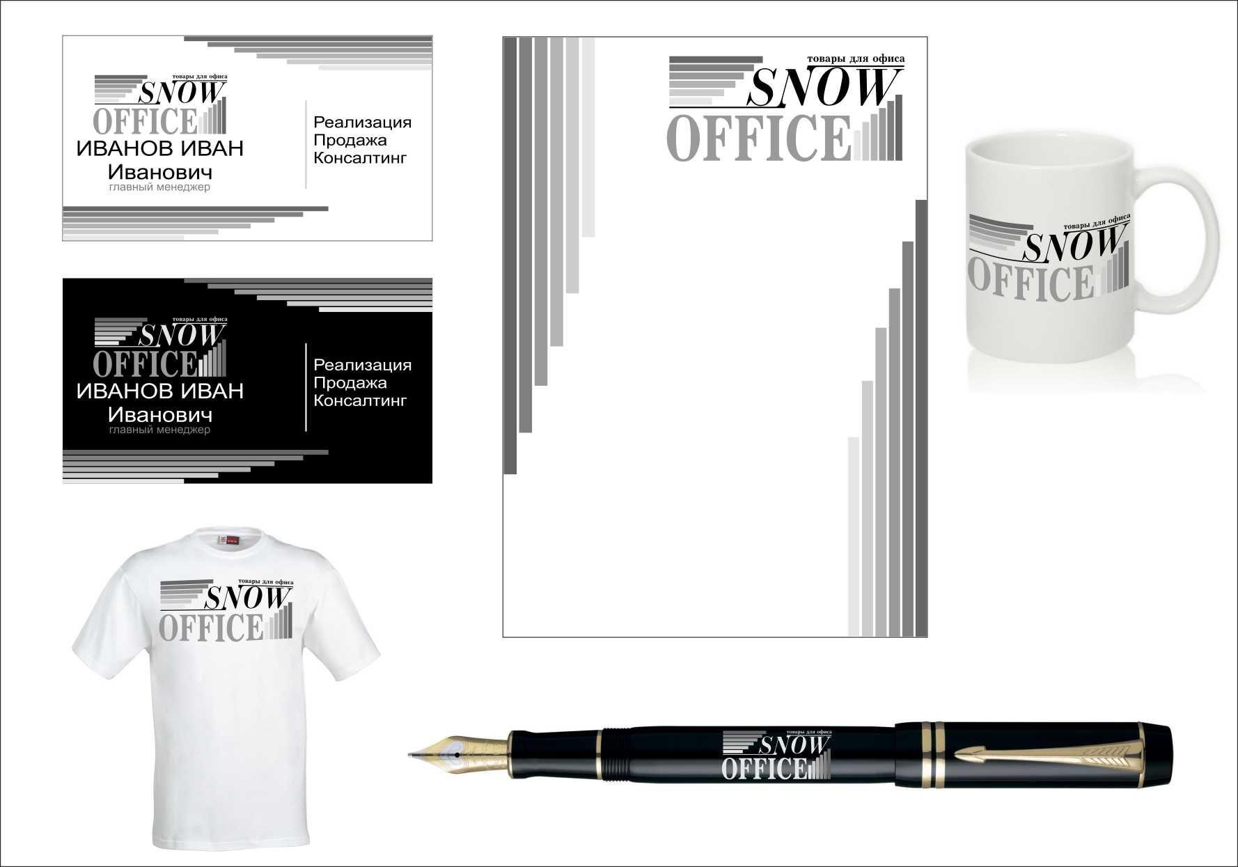 Лого и фирменный стиль для интернет-магазина - дизайнер Valentin1982