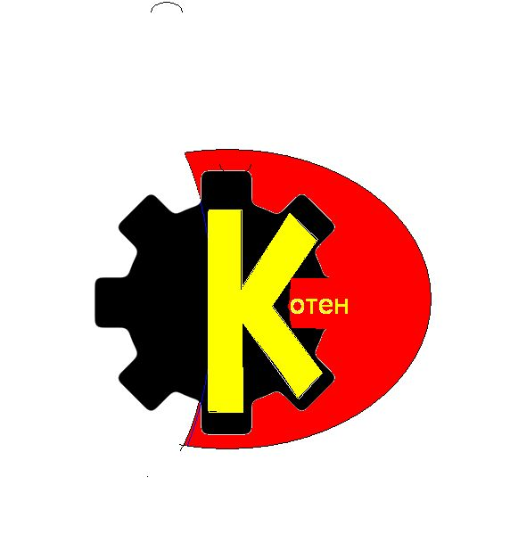 Логотип для научно - технического концерна - дизайнер Gevork