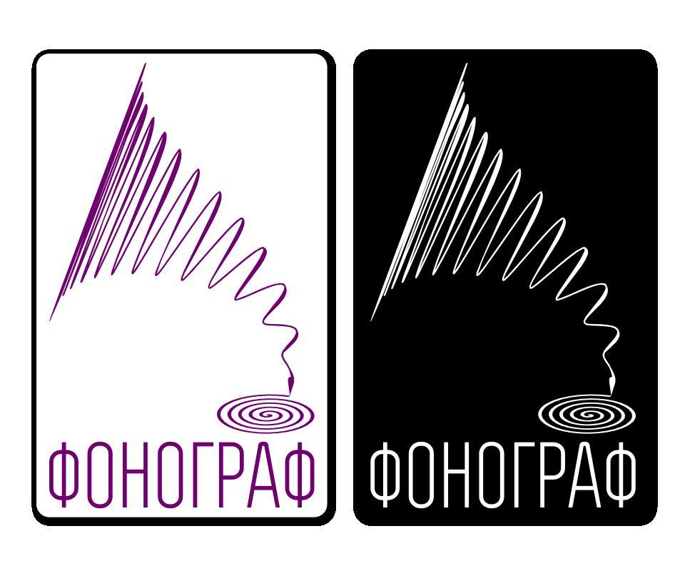 Лого и ФС для магазина аудиотехники - дизайнер turboegoist
