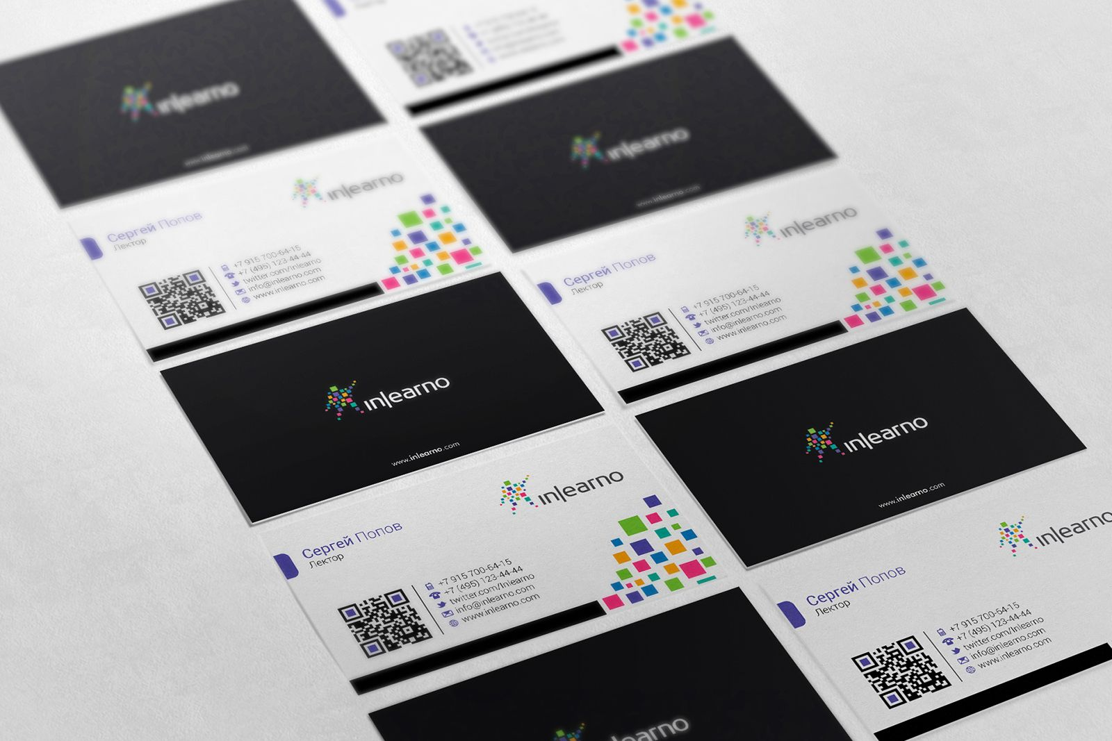Визитная карточка и фирменный бланк Inlearno - дизайнер vadimsoloviev