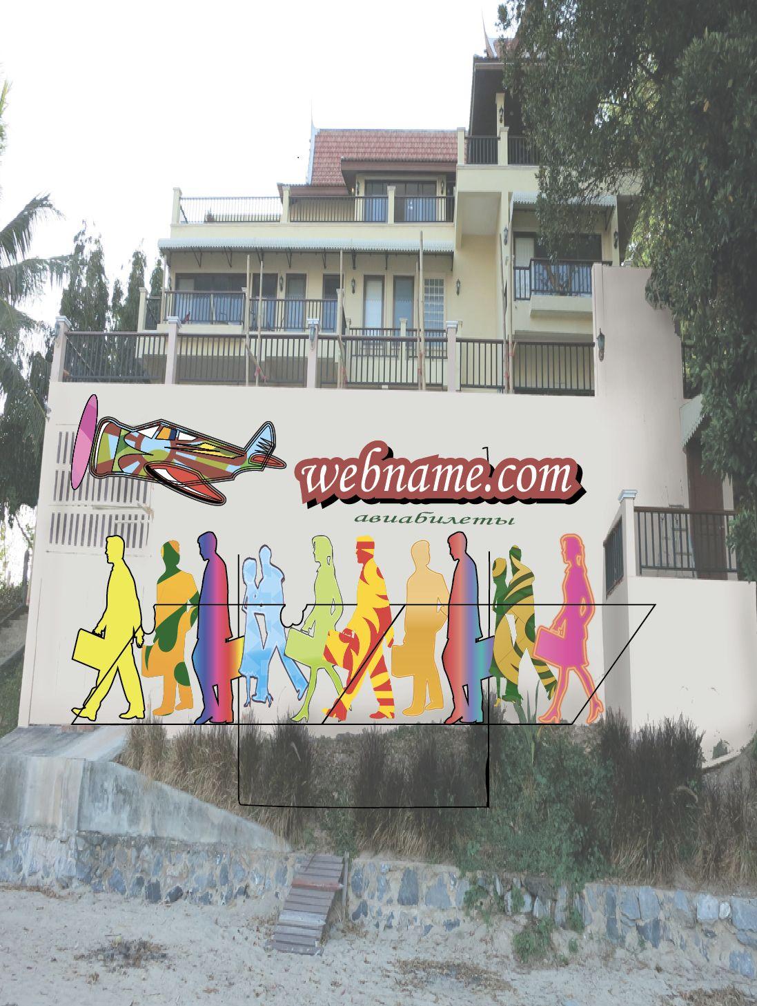 Эскиз для росписи стены - дизайнер novatora