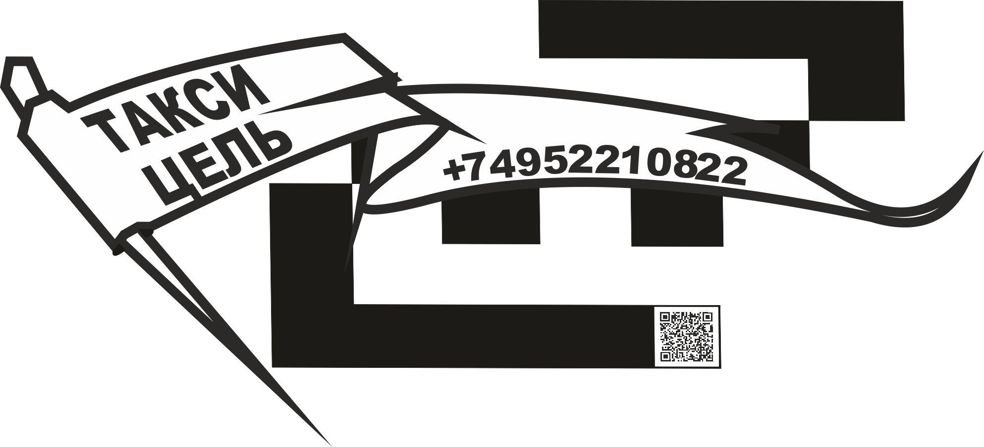 Рекламное оформление автомобиля такси - дизайнер Askar24