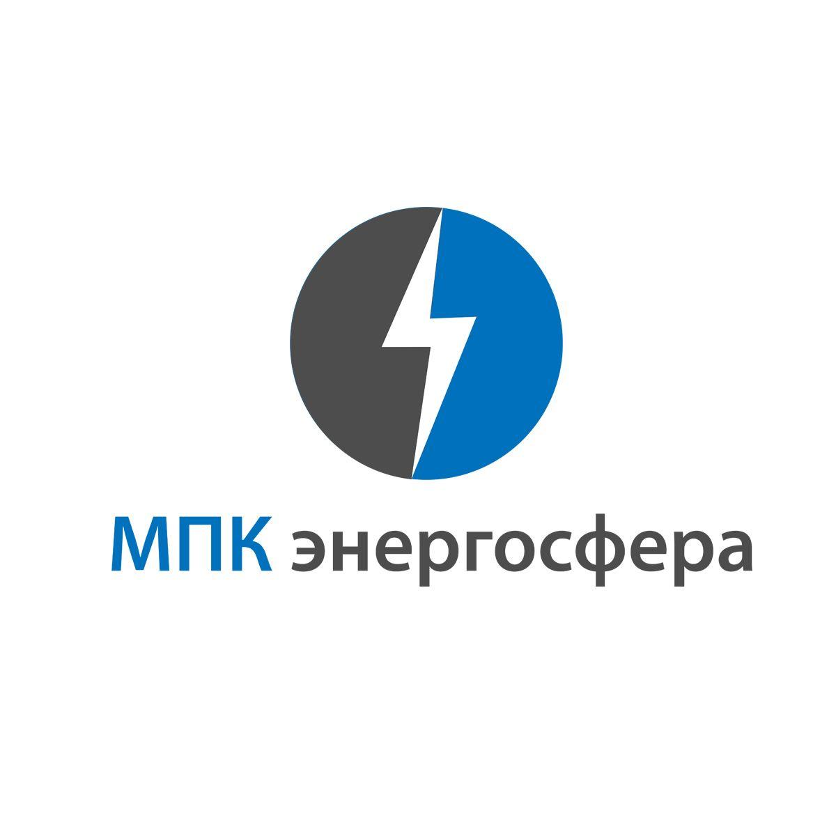 Фирменный стиль для МПК Энергосфера - дизайнер maxpetrov1