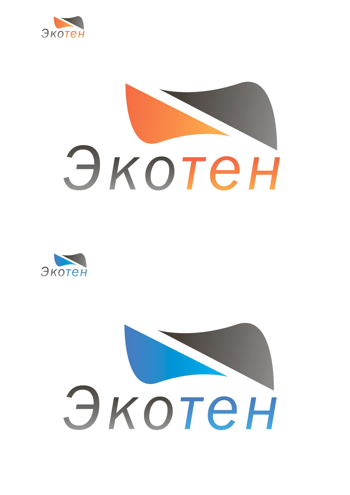 Логотип для научно - технического концерна - дизайнер kasya_82