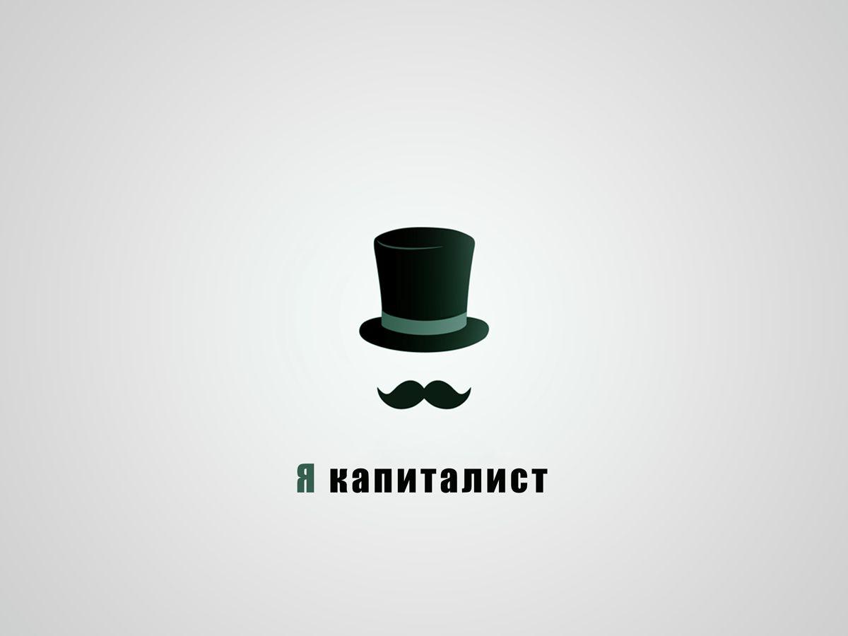 Я капиталист (лого для веб-сайта) - дизайнер Luetz
