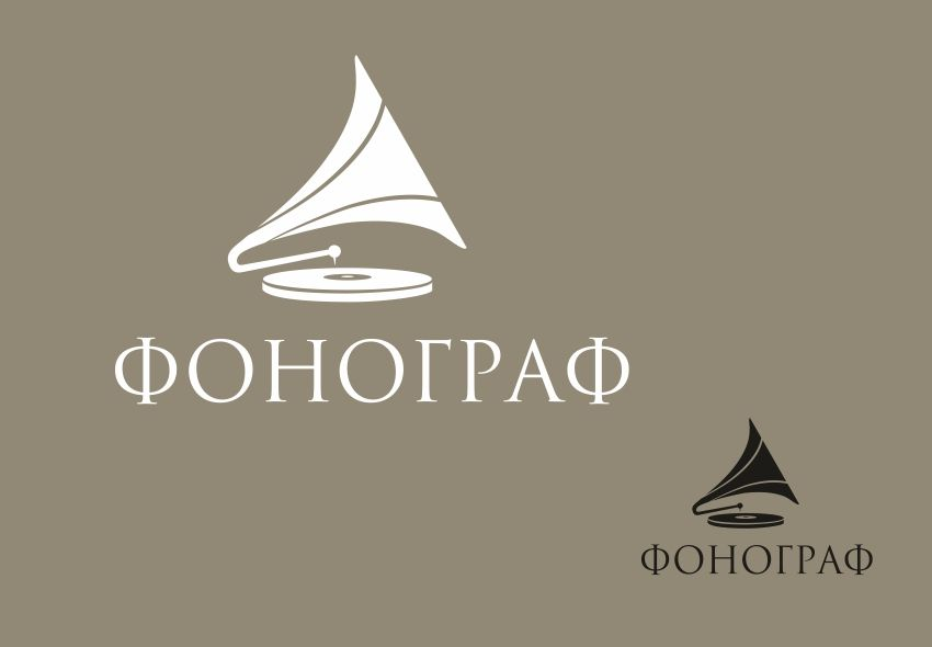 Лого и ФС для магазина аудиотехники - дизайнер Lara2009