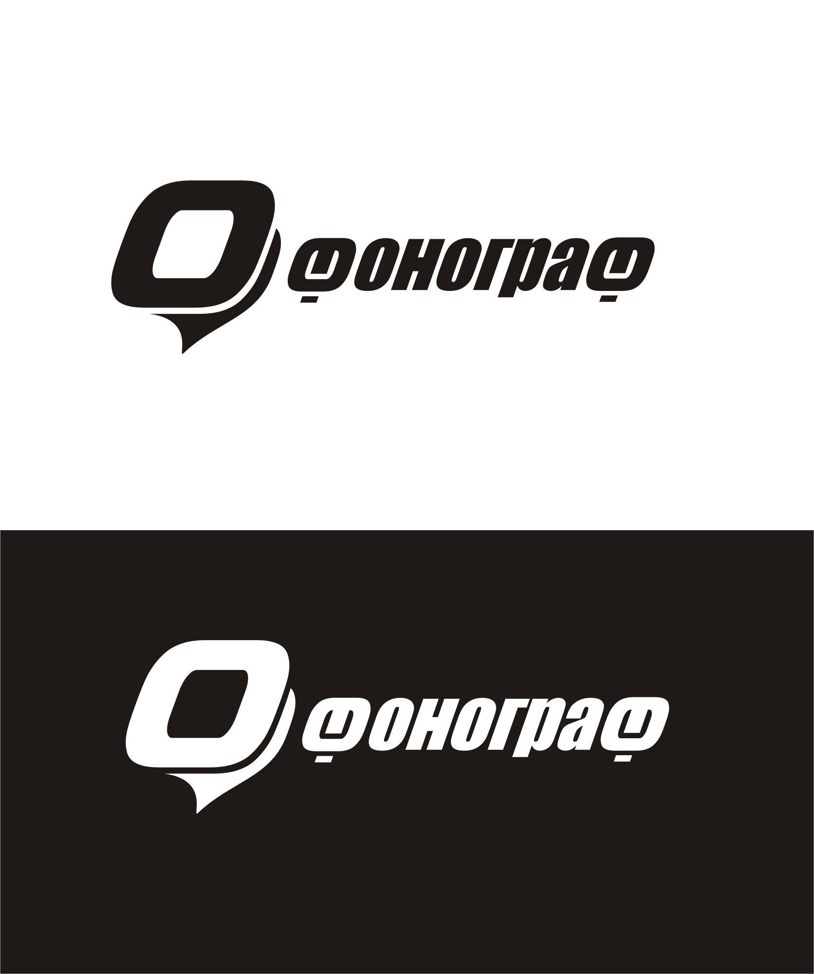 Лого и ФС для магазина аудиотехники - дизайнер DedovIgor
