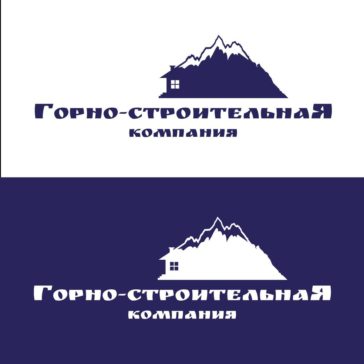 Логотип для Горно-Строительной Компании - дизайнер Denis_Koh