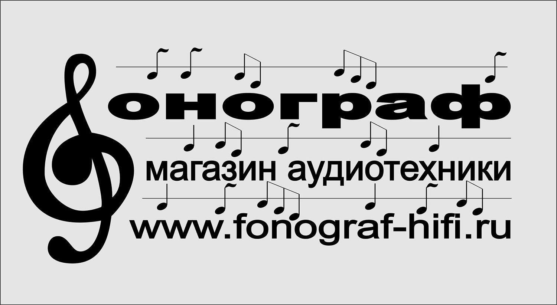 Лого и ФС для магазина аудиотехники - дизайнер ZazArt