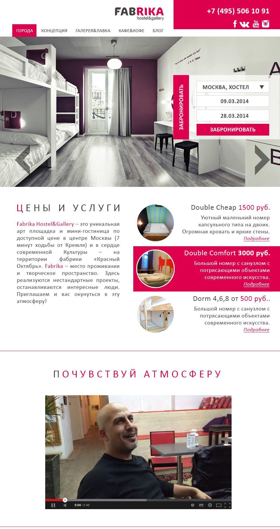 Разработка сайта арт пространства - дизайнер bu1ikkk