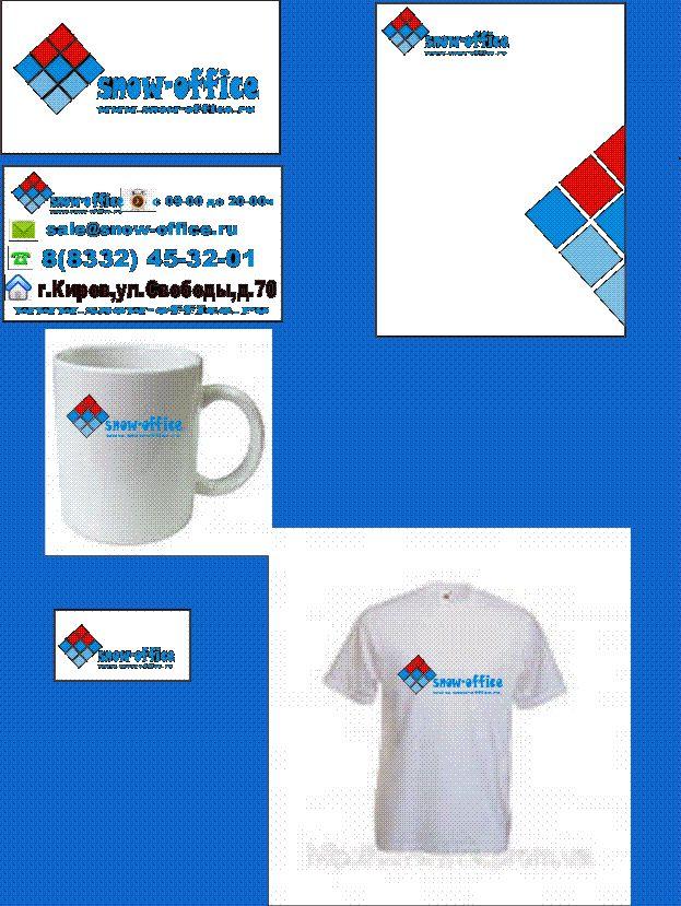 Лого и фирменный стиль для интернет-магазина - дизайнер slon2000