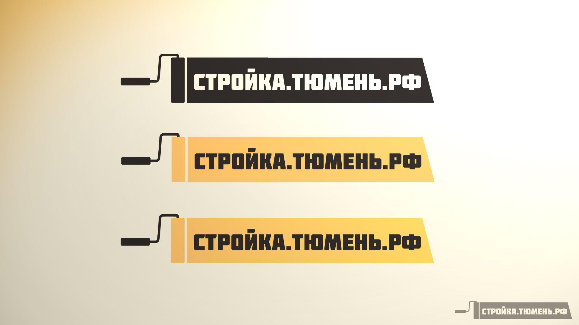 Логотип для строительного портала - дизайнер drawmedead
