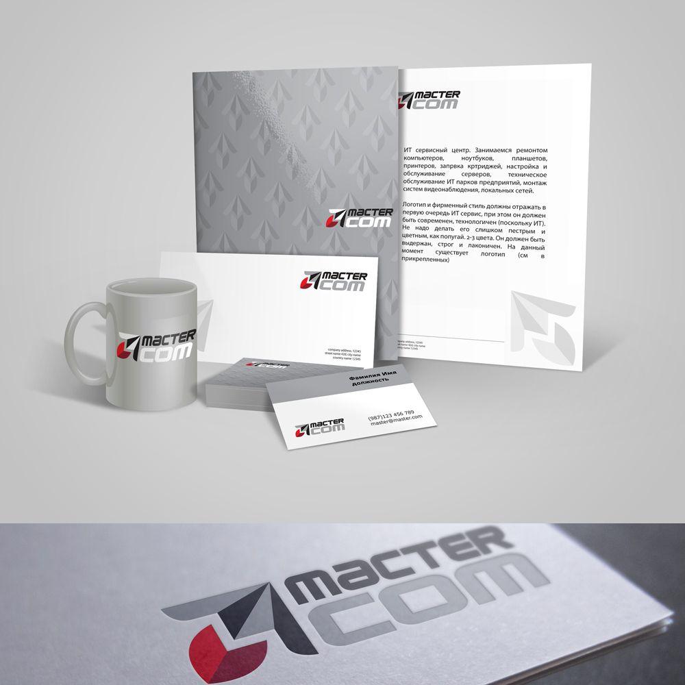 MasterCom (логотип, фирменный стиль) - дизайнер zanru