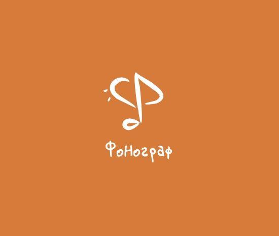 Лого и ФС для магазина аудиотехники - дизайнер free-major