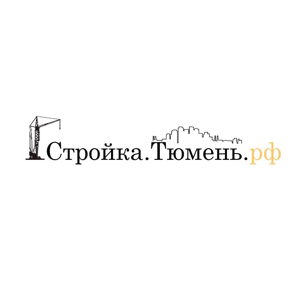 Логотип для строительного портала - дизайнер Kibish