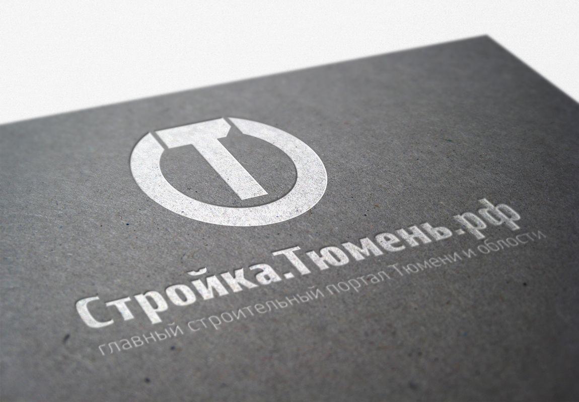 Логотип для строительного портала - дизайнер lestar65
