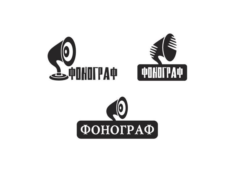 Лого и ФС для магазина аудиотехники - дизайнер oksygen