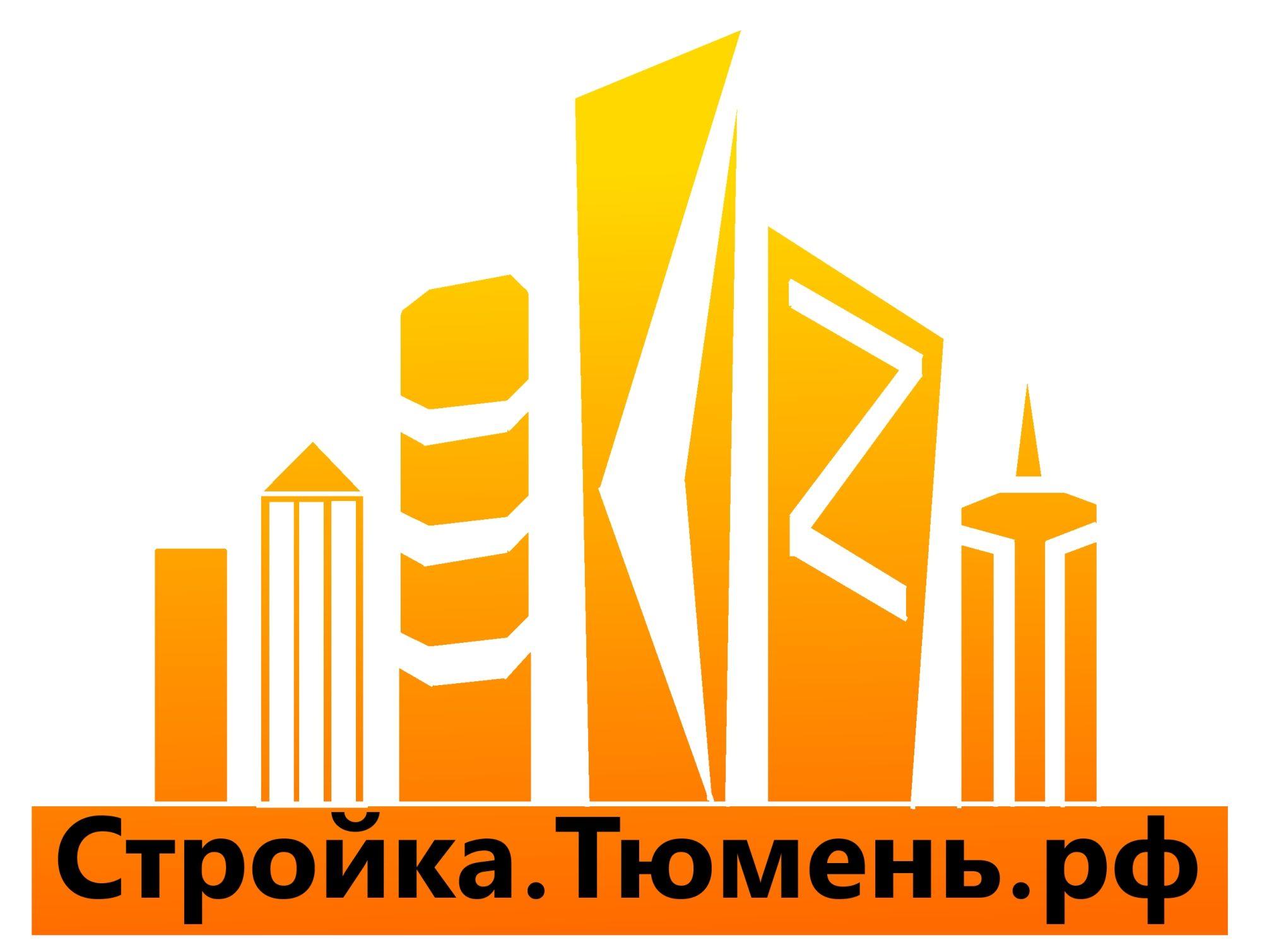 Логотип для строительного портала - дизайнер zagretdinovt