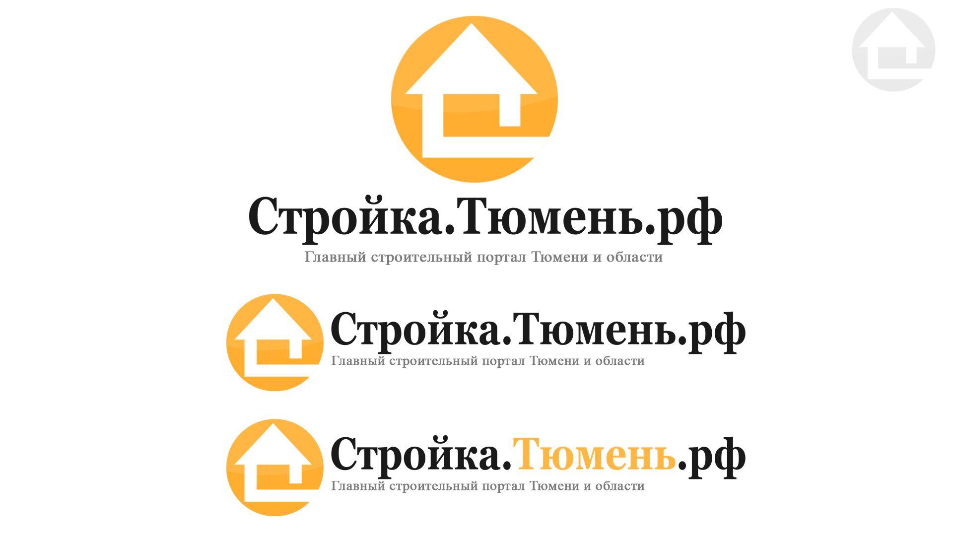 Логотип для строительного портала - дизайнер RayGamesThe