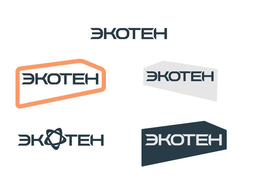 Логотип для научно - технического концерна - дизайнер Martins206