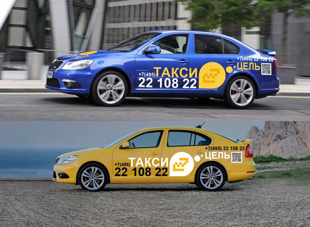 Рекламное оформление автомобиля такси - дизайнер sanddex