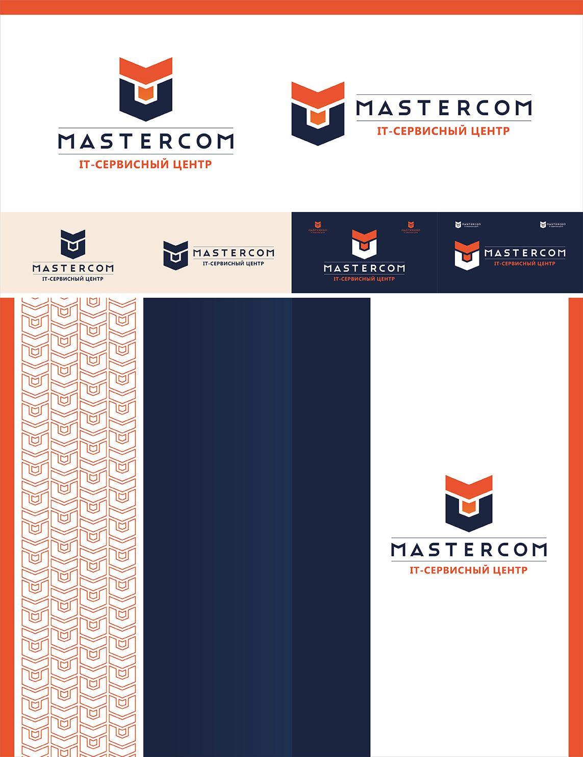 MasterCom (логотип, фирменный стиль) - дизайнер Sovetoff