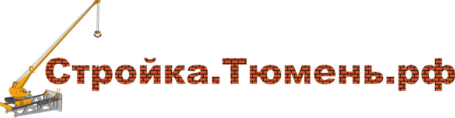 Логотип для строительного портала - дизайнер ViTaL1988