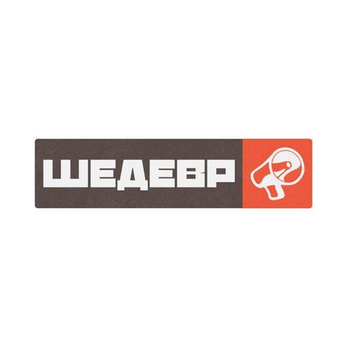 Логотип для брендинговой компании - дизайнер doodar87