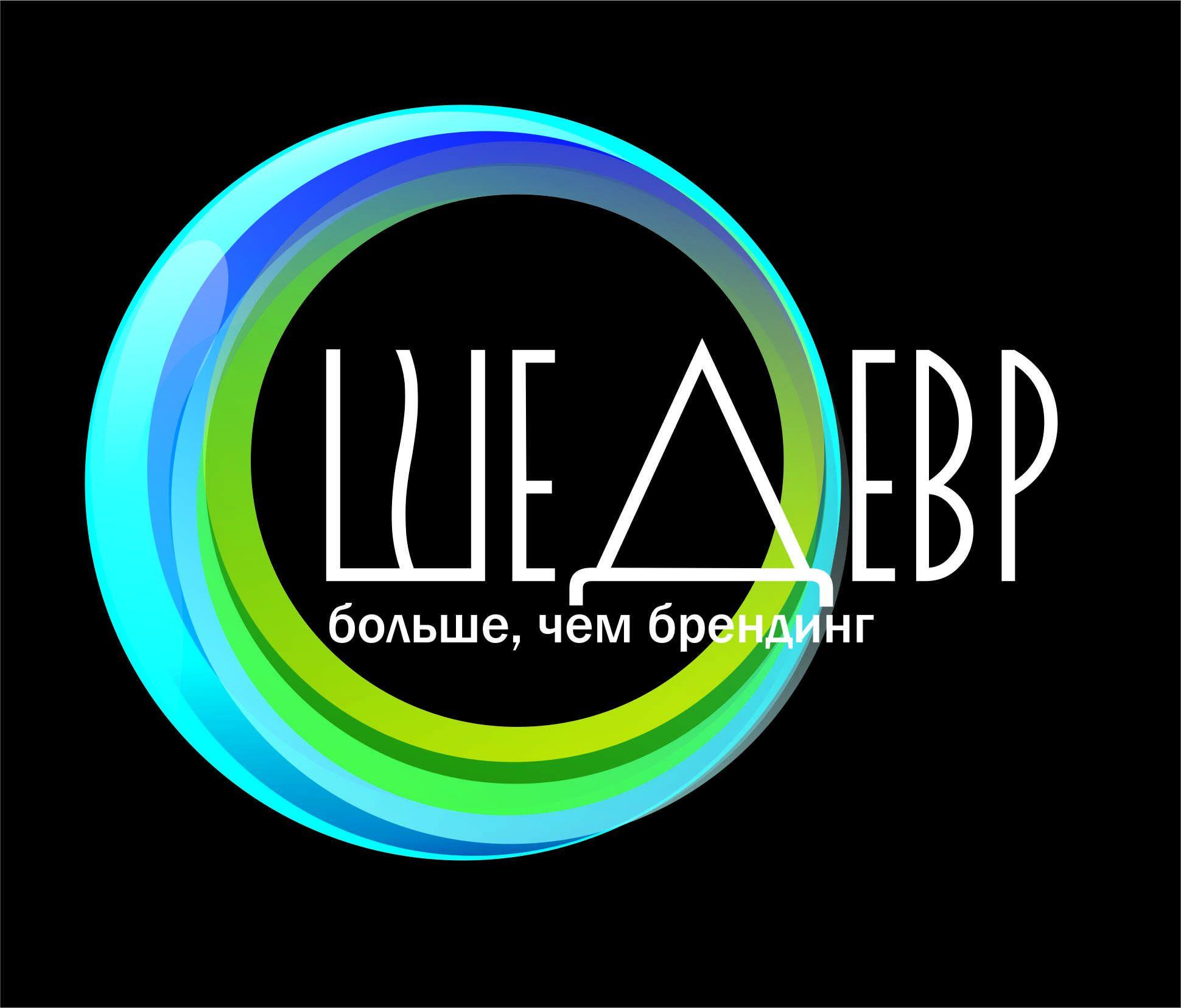 Логотип для брендинговой компании - дизайнер GhostLada