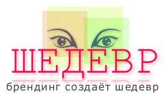 Логотип для брендинговой компании - дизайнер alena26