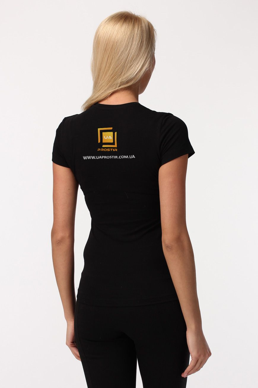 Логотип для UAProstir - дизайнер DynamicMotion