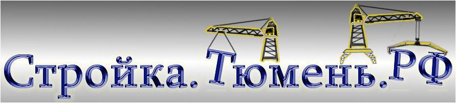 Логотип для строительного портала - дизайнер chantal2000