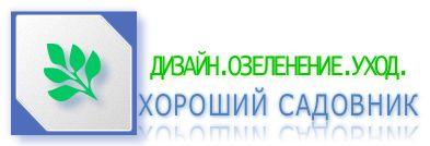 Фирменный стиль для компании по озеленению - дизайнер alena26