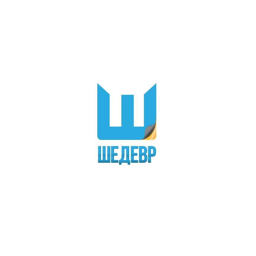 Логотип для брендинговой компании - дизайнер theonewhosaves