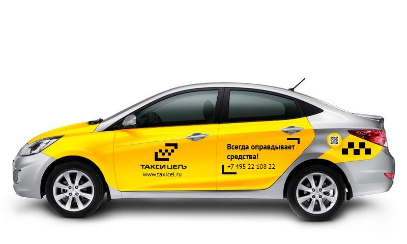 Рекламное оформление автомобиля такси - дизайнер Xeniya_g