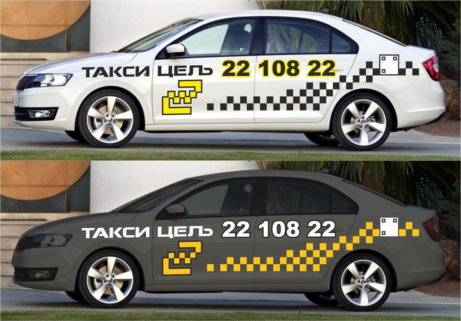 Рекламное оформление автомобиля такси - дизайнер graphin4ik