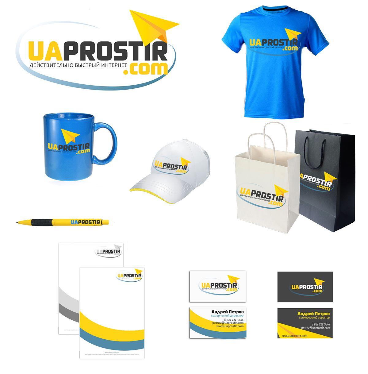 Логотип для UAProstir - дизайнер funkielevis
