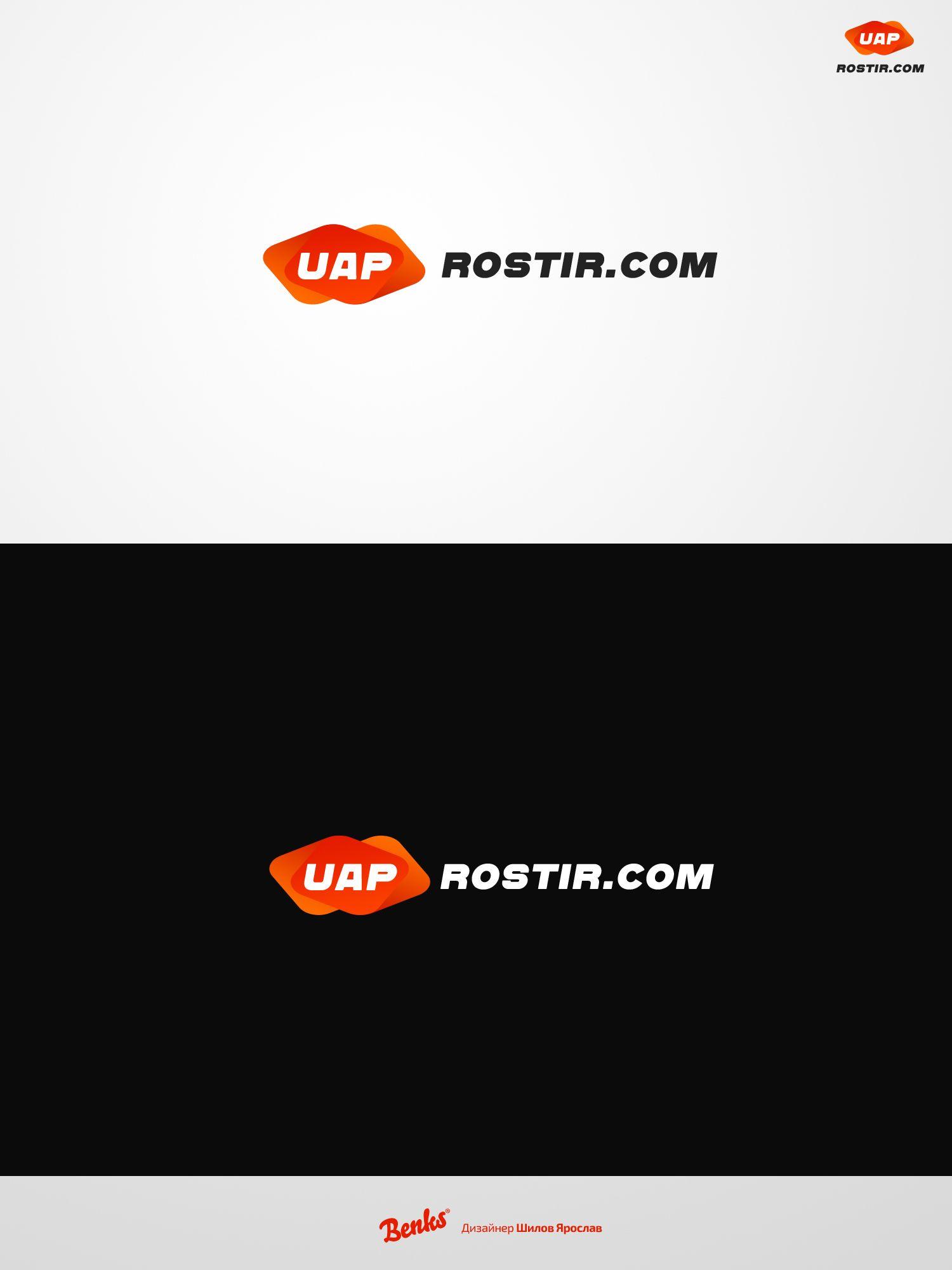 Логотип для UAProstir - дизайнер benks