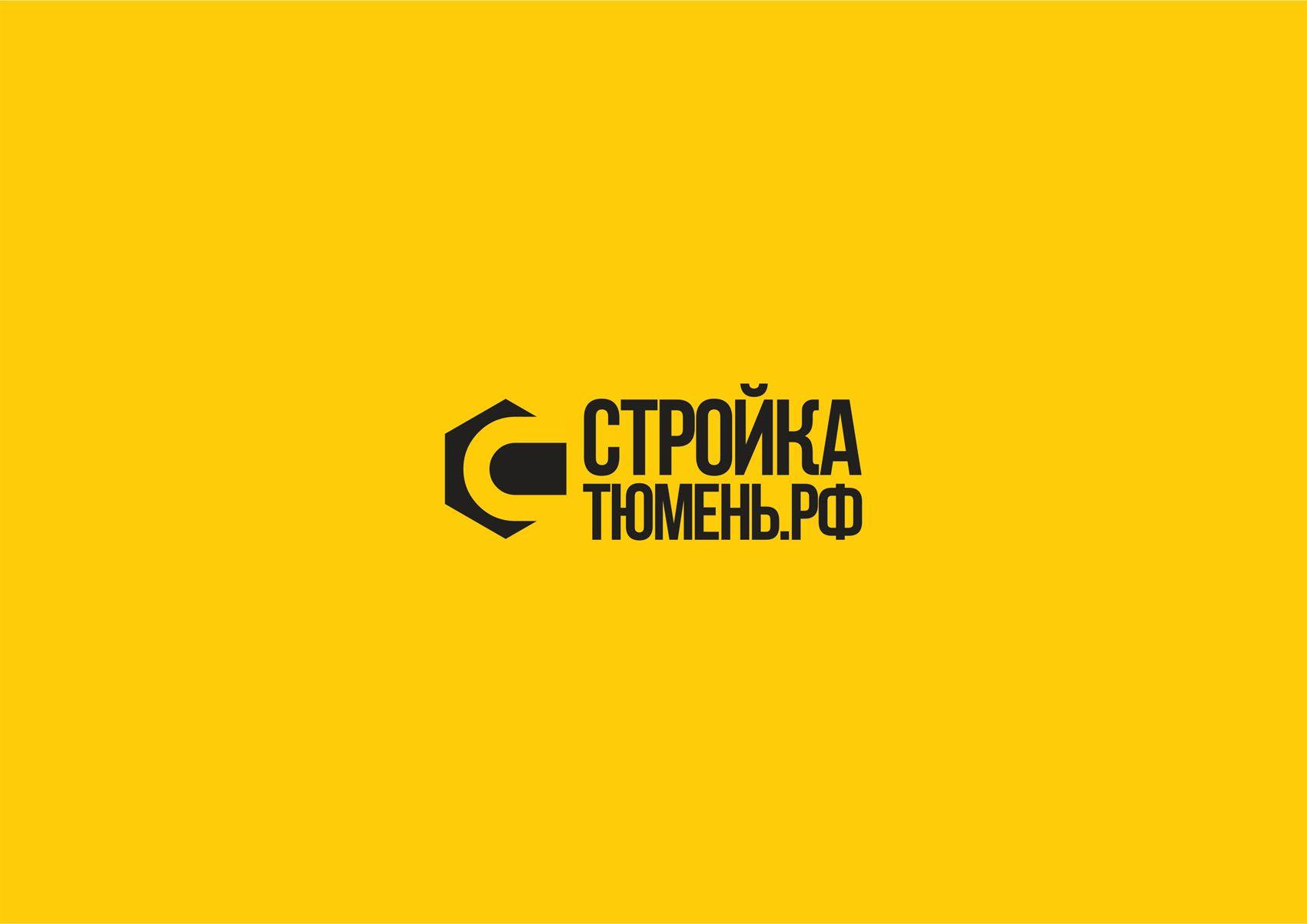 Логотип для строительного портала - дизайнер dossbos