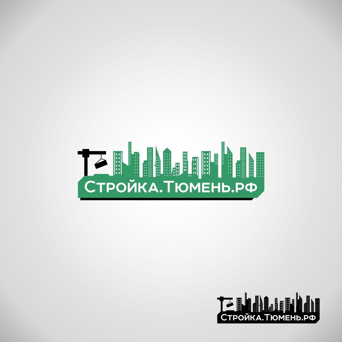 Логотип для строительного портала - дизайнер aleonov