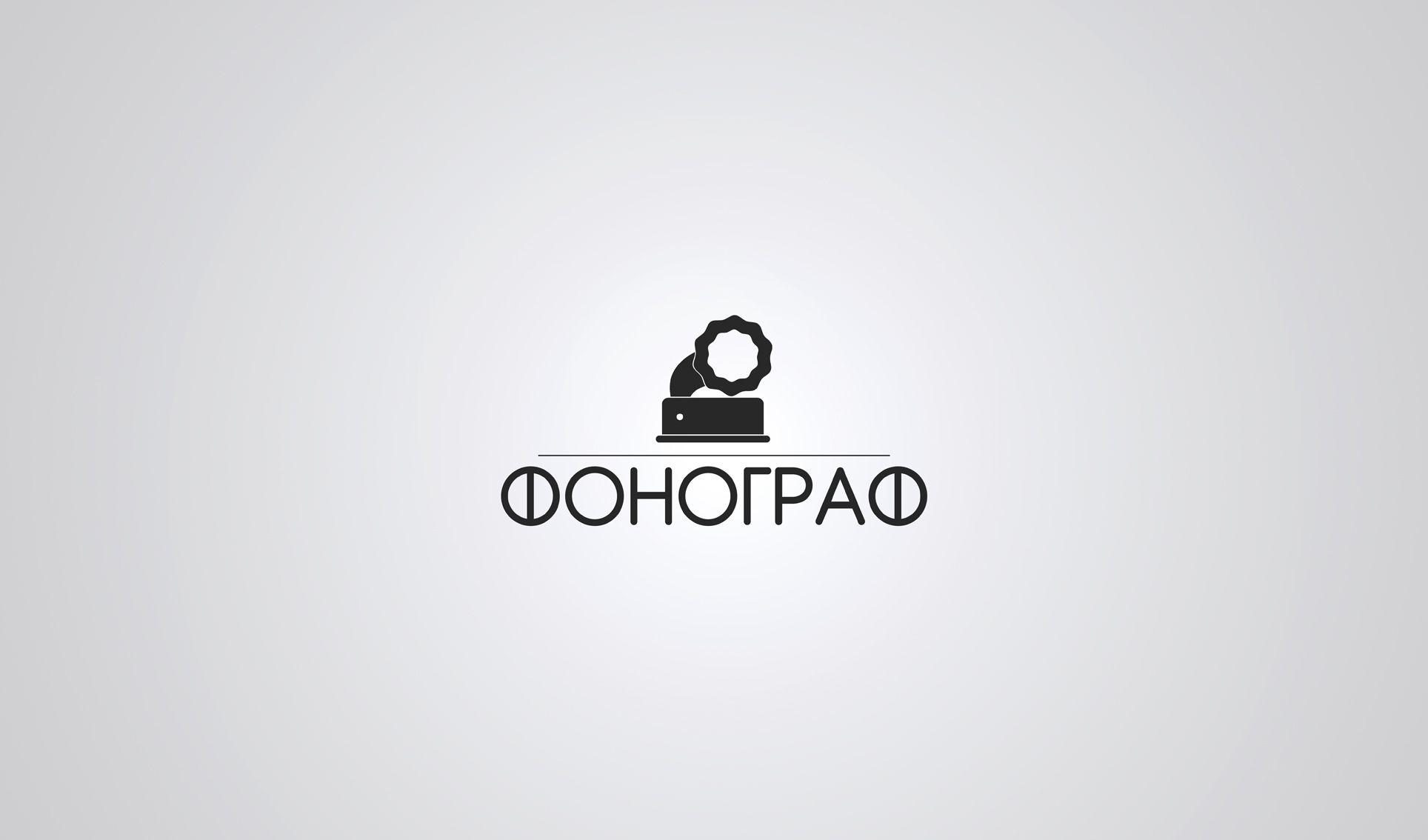 Лого и ФС для магазина аудиотехники - дизайнер dima_yas